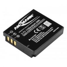 Batéria A-Pan CGA S 005